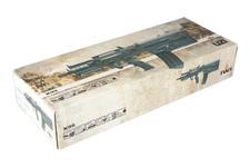 Karabin AEG, IWI X95 Advanced elektryczny