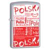 Zapalniczka ZIPPO Polska - napisy w różnych językach, Satin Chrome